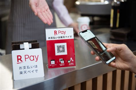 How Rakuten Pay became Japan's favorite mobile payment app